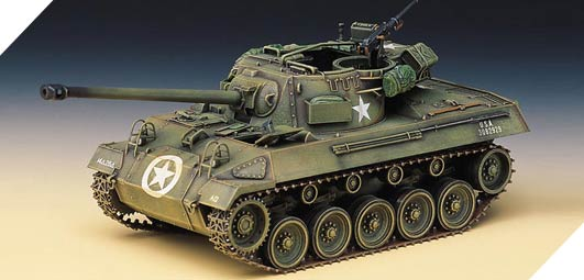 M18HELLCAT